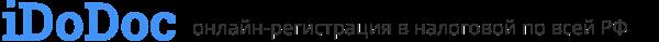 iDoDoc  – онлайн-регистрация в налоговой по всей России